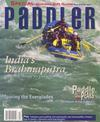 Paddler_cover
